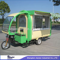 2015 Shanghai Jiexian JX-FR220GH Hot Selling electrical scooter cycle food trailer