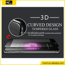 2015 Fashion Design Ultra thin3D Curved Full Cover For 4.7inch tempered glass