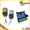 multi frequency universal gate remote control switch
