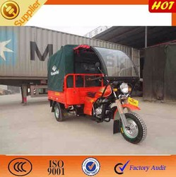2015 China Cabin Cargo 3 Wheel Tricycle,3 Wheel Motorcycle,3 Wheel Car For Sale
