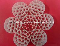 2015 hot sale bio filter media used in aquaculture