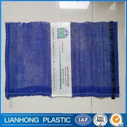 Shandong factory drawstring firewood Mesh/net bag 10kg, onion vegetable fruit nylon mesh bag , PP mesh bag for onions ,potatos