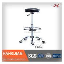 F005B Hangjian High Quality Genuine Leather Bar Stool