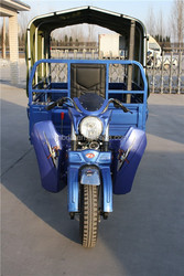 three wheel cargo motorcycles/cargo tricycle/china cargo tricycle