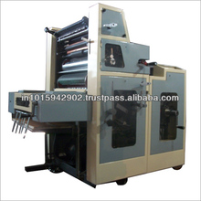 Solna Litho Single color offset machine Manufacturer