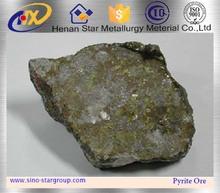 gold pyrite rocks/iron pirate ore