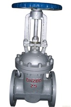 iron flanged rising stem gate valve