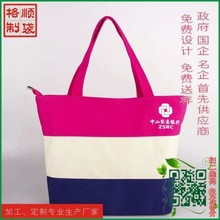 Gasun made promotion 100% drawstring cotton bag/cotton canvas bag