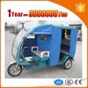 seat eco-friendly three wheel