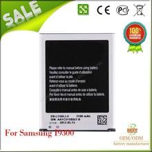 Original Quality Battery Mobile Phone For Samsung Galaxy I9300