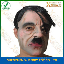 X-MERRY Rubber Latex Realistic Celebrition Face Mask For Party Movie Quality