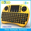 Latest colorful i8plus air mouse ultra mini 5-in-1 wireless keyboard touch pad