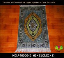2X3 High quality handmade mosque prayer mat afghan pure silk convention center carpet