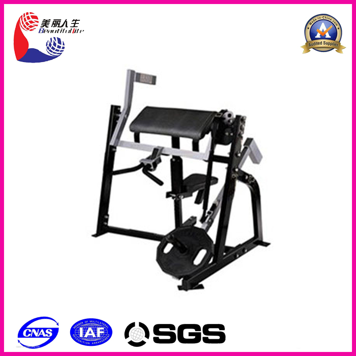vibrating exercise belt machine