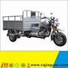 150cc 150cc Three Wheeler Motorcycle