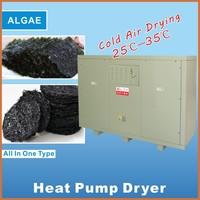 IKE Dehydrator type food drying machine/seafood dryer machine/dehydrator for algae