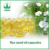 /product-gs/gmp-pure-natural-health-care-products-flax-oil-softgel-capsule-60013235688.html