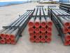Offshore petroleum equipment drill pipe