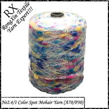 Ne2.4S/1 Color Spot Mohair Yarn Fashion Fancy Yarn