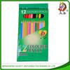 Wholesale 50 pcs artist color pencils in paper box