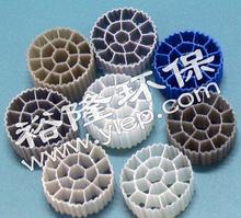 Plástico Bio MBBR Medios para la acuicultura