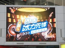 hot sales!! outdoor video wall led screen for shopping mall/p16mm full color led advertising screen billboard china
