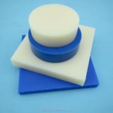 Cast and extrude nylon blocks price,factory direct sale cast and extrude nylon blocks,cast and extrude nylon blocks manufacturer