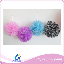 "Royal Blue 8"" 20cm Tissue Paper Home Decoration Pompoms"