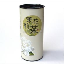 Food grade Empty Coffee Can/ coffee tin box/tin container for tea/coffee