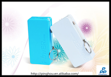 2015 Fashion design perfume keychain power bank, long lasting 8000 mah