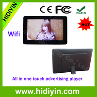 "13.3""capacitance touch screen android all-in-one custom logo/shell/function advertising player"