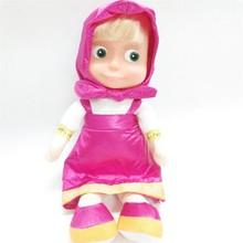 Muñeca de juguete ruso hablar y caminar masha y el oso de juguete
