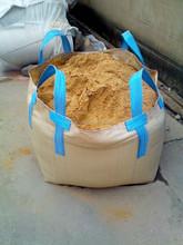 China supplier PP jumbo bag/1000kg super sack/pp big bag 1ton /Circular PP FIBC Bag (for sand,building material,chemical)