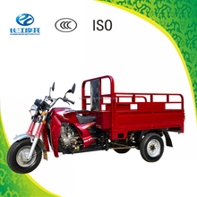 150cc air cooling three wheel motorcycles for cargo with good performance