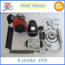 4 Stroke Motorized Bicycle Engine Kit/ HuaSheng Engine/ EPA Approved
