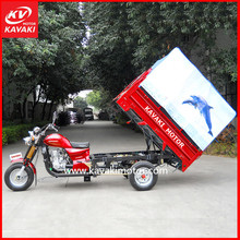 Top sale 2015 new product 200cc motorized trike 200cc cargo passenger tricycle For cargo use with 4 stroke engine china tricycle