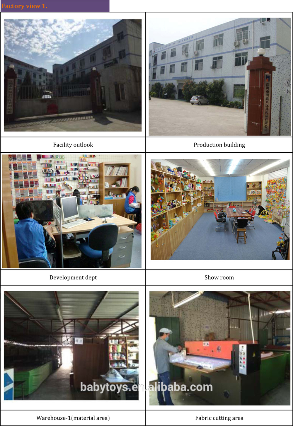 factory room  (1).jpg