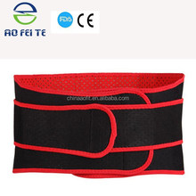 2015 best selling products lumbar support lumbar support belt made in china