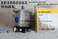 xcmg zl50g parts, xcmg gr215a motor grader spare parts,champion motor grader parts