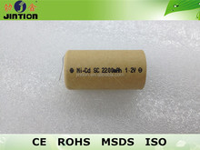 Ni-Cd Sub C 2200mAh rechargeable battery cell with paper wrapped