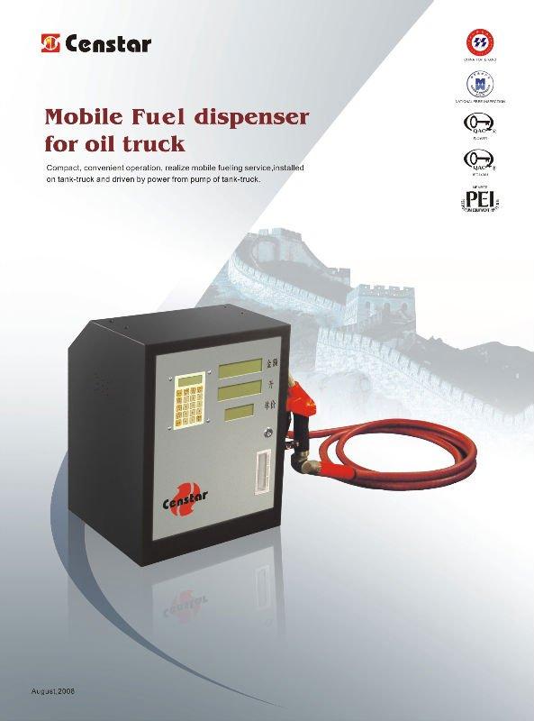 gas filling service station pump auto retail ethanol gasoline fuel dispenserpetrol diesel. Black Bedroom Furniture Sets. Home Design Ideas