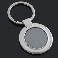 Cheap Custom Fashion Keychain, Promotional gifts Keychain for wholesale, metal souvenir car keychain key chain