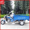 China Transportation tricycle road 150cc, 200cc, 250cc, three wheel motorcycle for elderly