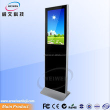 32 inch video player flash drive restaurant lcd advertising screen