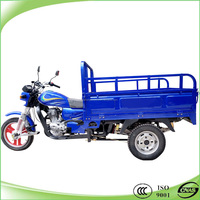 wuyang 250 cc tricycle 3 wheel motorcycle