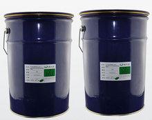 silicone rubber super glue adhesive for rubber rubber glue