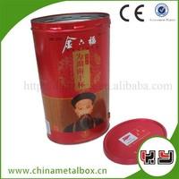 Tea Coffee Sugar Salt Metal storage Wine Carrying Case