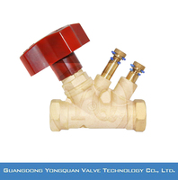 YQSTBF Series Anti-cavitation Hydrostatic Balancing Valve, DN 15-400mm, PN 1.6/2.5MPa