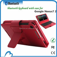 tri-fold separated bluetooth keyboard leather case for google nexus 7 2