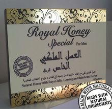 Royal Honey Special